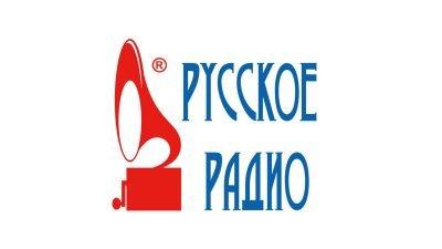 Радио онлайн Русское Радио слушать