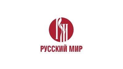 Радио онлайн Русский Мир слушать