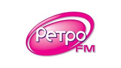 Радио онлайн Ретро FM слушать