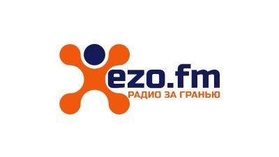 Радио онлайн Эзотерическое радио слушать