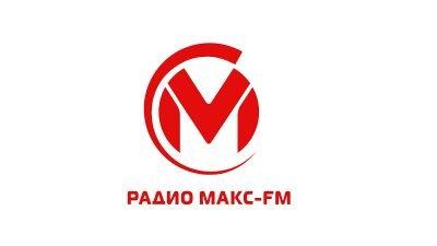 Радио онлайн Макс FM слушать