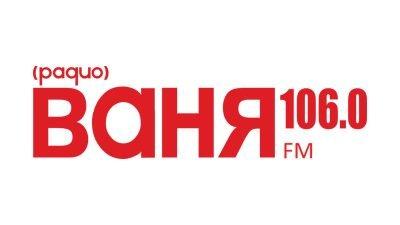 Радио онлайн Ваня слушать