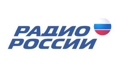 Радио онлайн России слушать