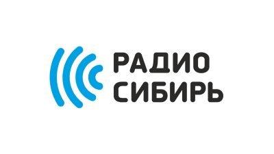 Радио онлайн Сибирь слушать