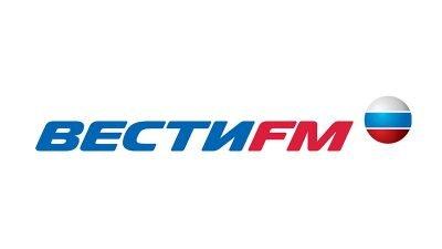Радио онлайн Вести FM слушать