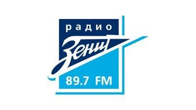 Радио онлайн Зенит слушать