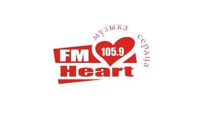 Радио онлайн Heart FM слушать