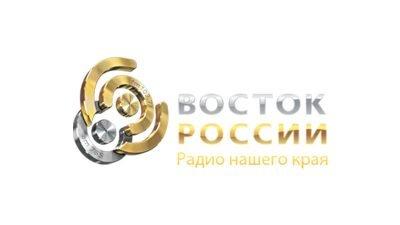 Радио онлайн Восток России слушать