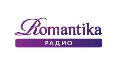 Радио онлайн Романтика слушать