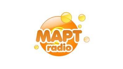 Радио онлайн Март слушать