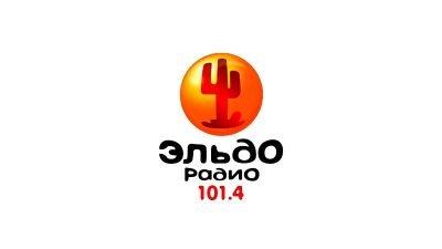 Радио онлайн ЭльдоРадио слушать