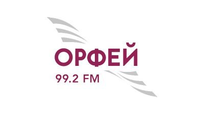 Радио онлайн Орфей слушать