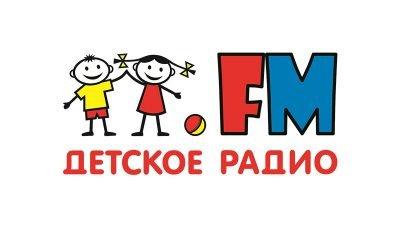 Радио онлайн Детское радио слушать
