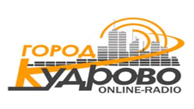 Радио онлайн Город Кудрово слушать