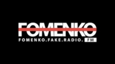 Радио онлайн Fomenko Fake Radio слушать